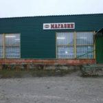 Правління Корюківської райспоживспілки виставляє на продаж