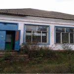 Правління Ічнянської райспоживспілки виставляє на продаж