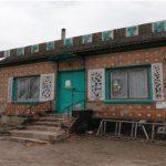 Правління Сосницької райспоживспілки виставляє на продаж