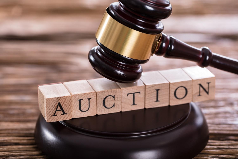 Чернігівська міськспоживспілка повідомляє про проведення  аукціонних торгів